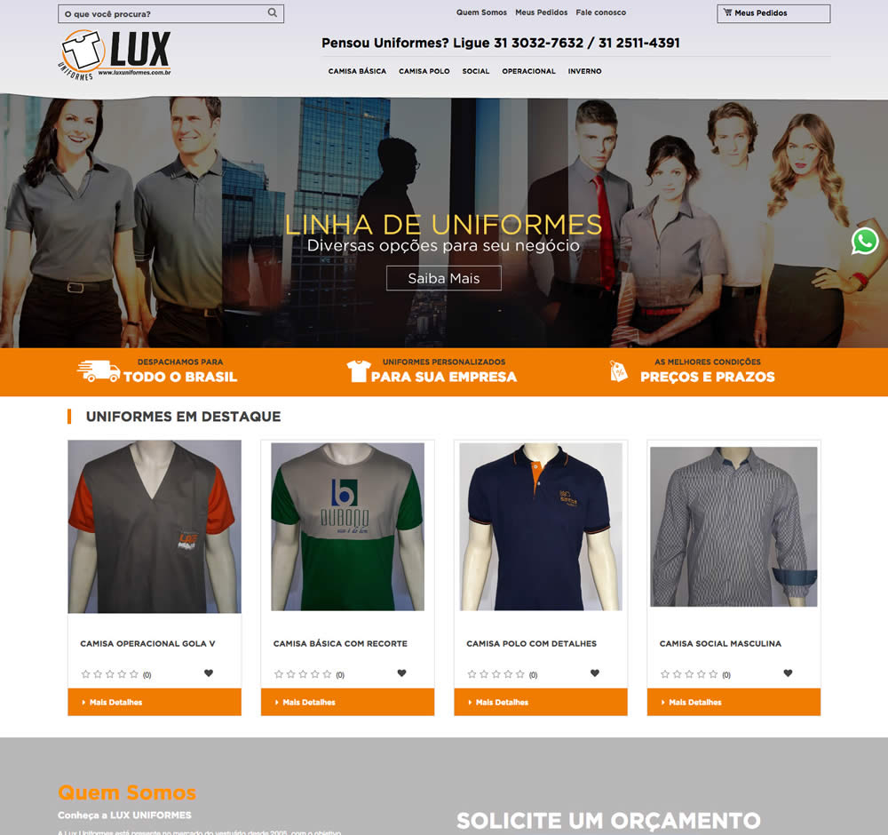 Lux Uniformes